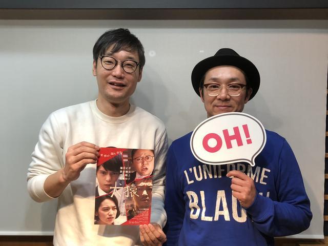 画像: 2月6日(火)Guest:「吉田恵輔監督」