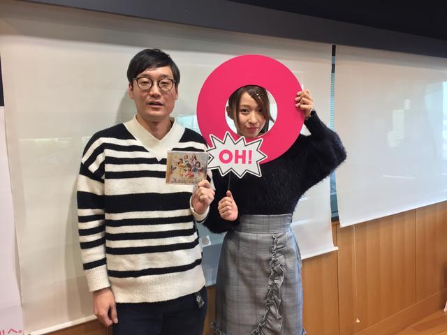 画像: 2月27日(火)Guest:「チームしゃちほこ・大黒柚姫さん」