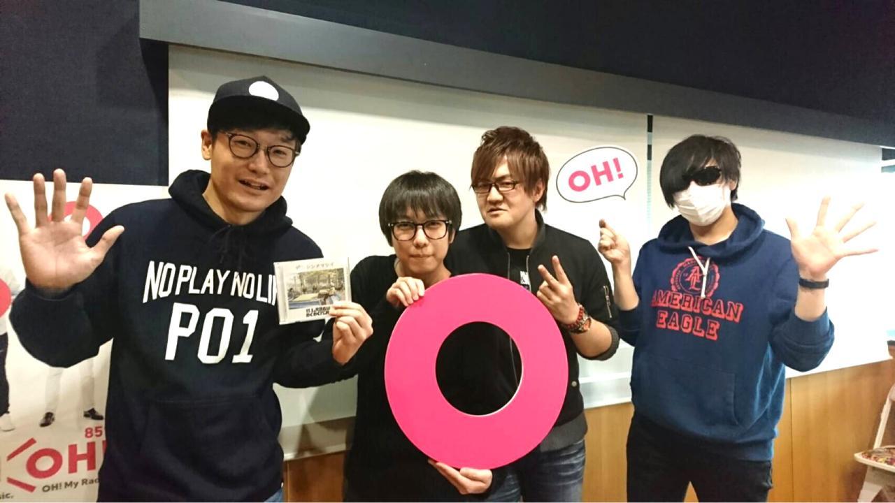 画像: 3月6日(火)Guest:「ゲーム実況者わくわくバンド」