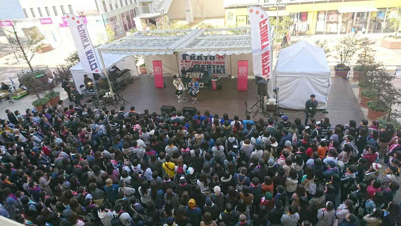 画像: トークパートの模様を高いところから…たくさんお集まりいただきましてありがとうございます!