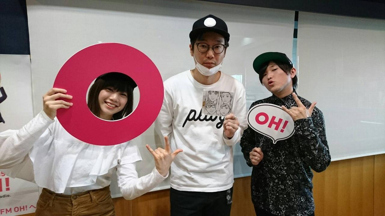 画像: 3月29日(木)Guest:「MOSHIMO」