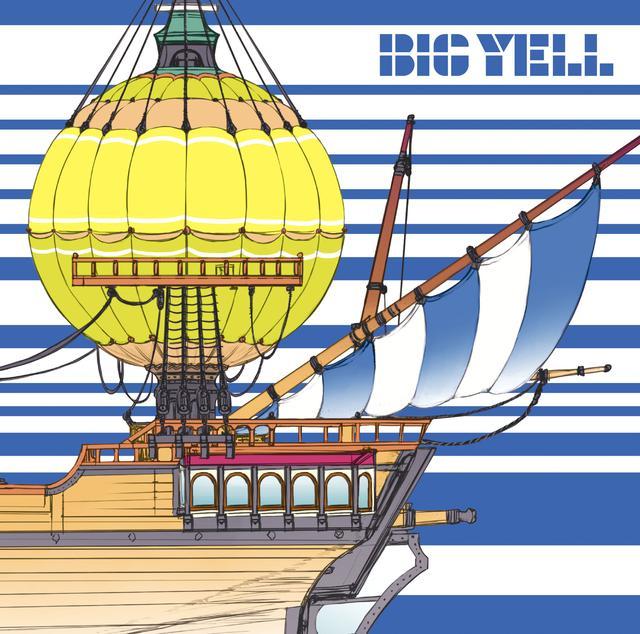画像2: Music Bit×ゆず「BIG YELL」発売記念SP企画!