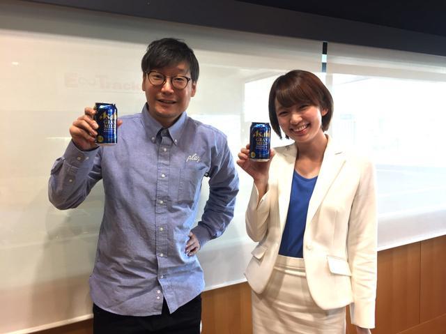 画像: 4月16日(月)Guest:「アサヒビールイメージガール・朝香りほさん」