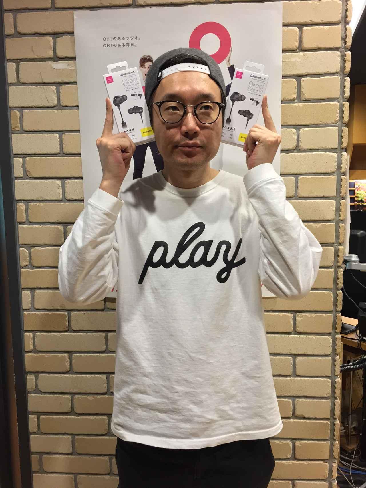 画像: 4月17日(火)「Music Bit」