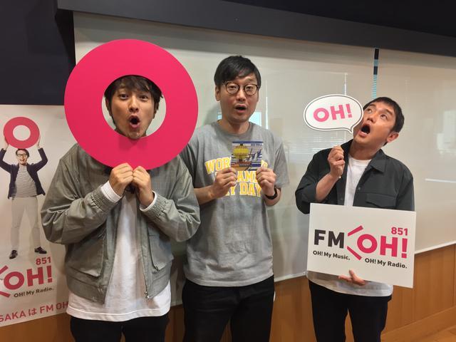 画像: 4月30日(月・祝)「ゆず『BIG YELL』発売記念スペシャル」