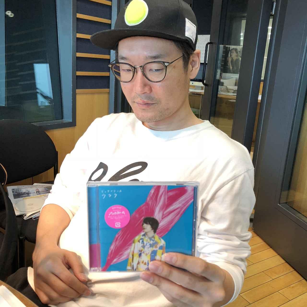 画像: 5月8日(火)「Music Bit」