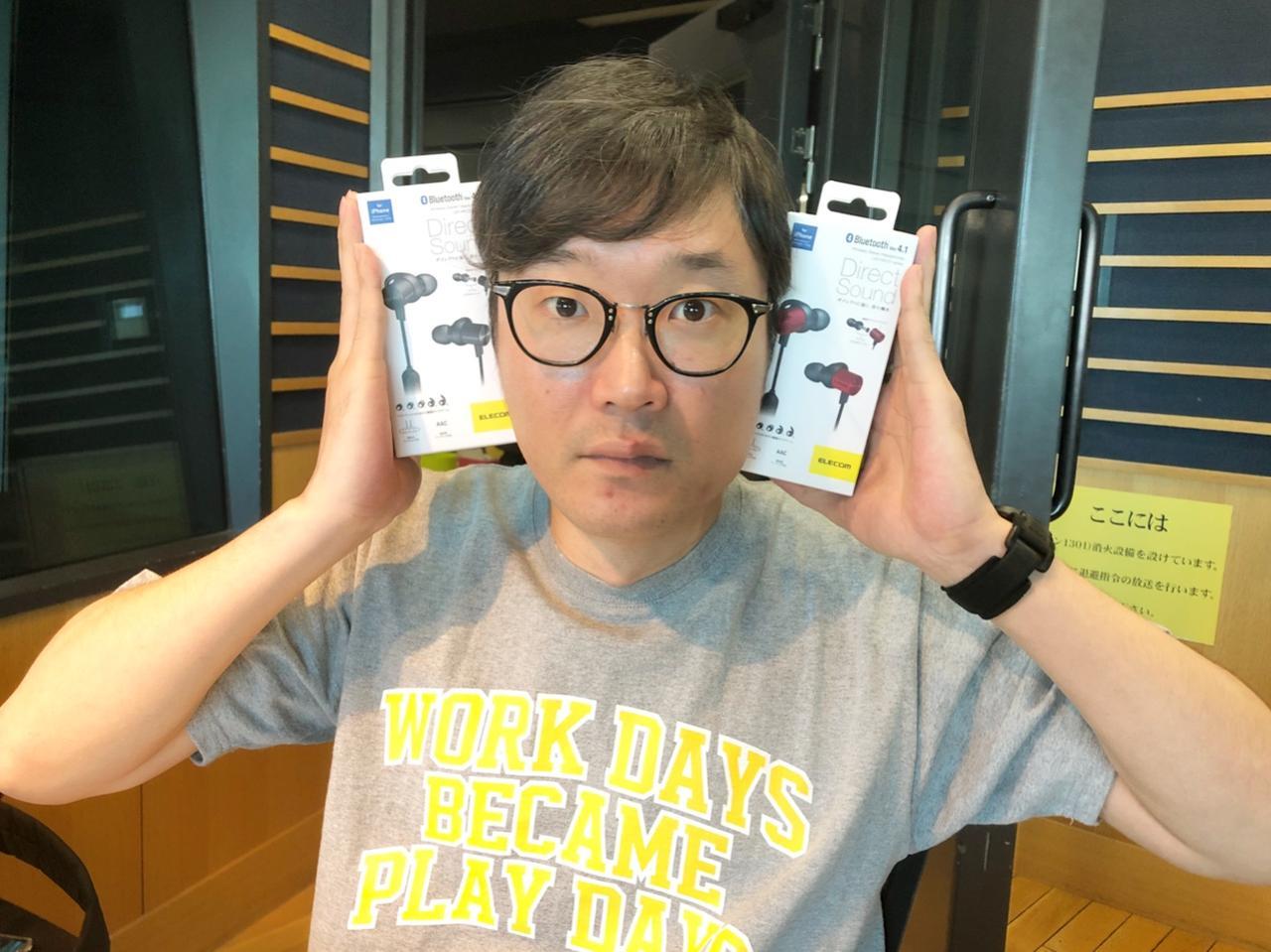 画像: 5月22日(火)「Music Bit」