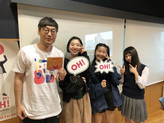 画像: 5月30日(水)Guest:「CHAI」