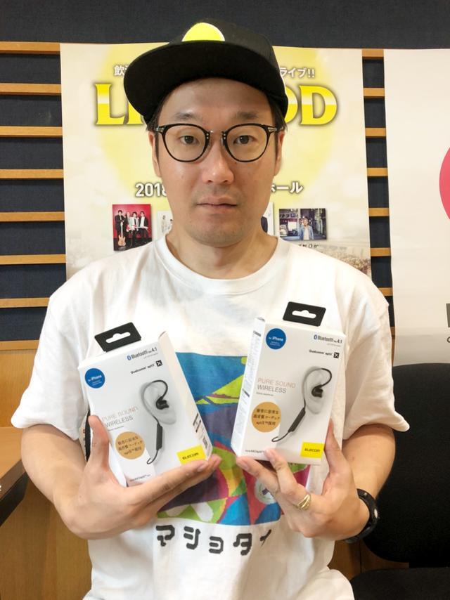 画像: 6月19日(火)「Music Bit」