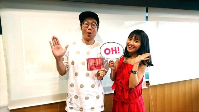 画像: 6月20日(水)Guest:「井上苑子」