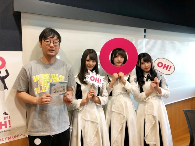 画像: 6月25日(月)Guest:「けやき坂46」