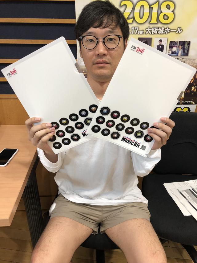 画像: 短パン、強制初解禁!!(なぜ強制なのかは、18時に届く公式LINEをお楽しみに…!)