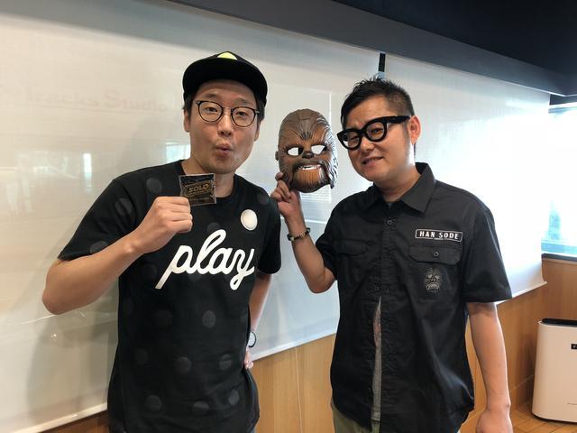 画像: 6月28日(木)映画「ハン・ソロ」ご紹介!ショウタ・ソロ登場!