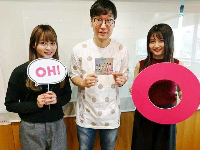 画像: 7月12日(木)Guest:「東京パフォーマンスドール」