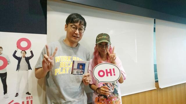 画像: 7月17日(火)Guest:「青山テルマ」