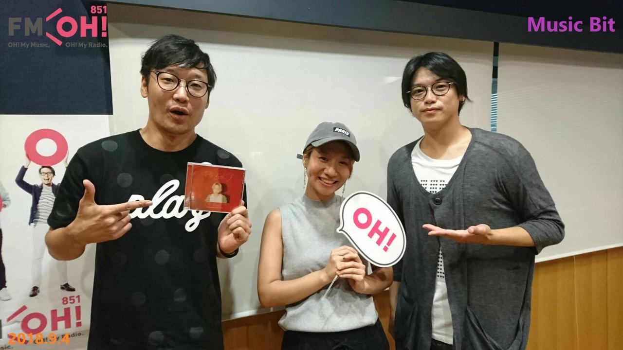 画像2: 9月4日(火)Guest:桑原あい