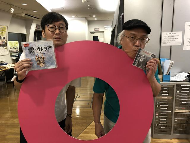 画像: 9月17日(月・祝)「Music Bit」