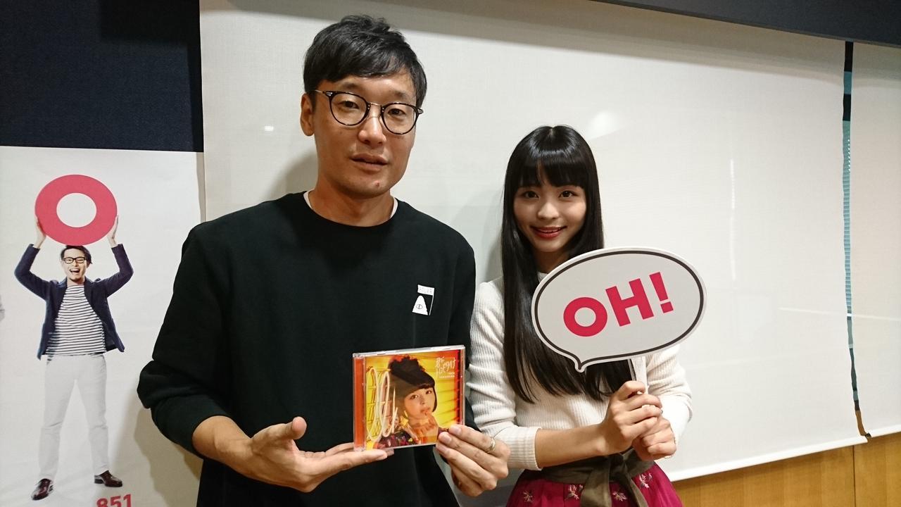 画像: 10月16日(火)Guest : 「寺嶋由芙」