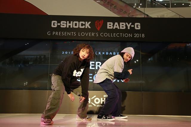 画像2: 「G-SHOCK&BABY-G presents Music Bit~CHRISTMAS SPECIAL~」:セレモニー