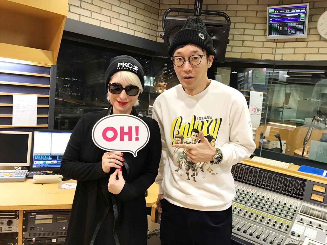 画像: 12月19日(水)Guest :「LISA (m-flo)」