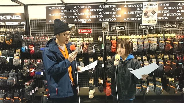 画像: 1月8日(火) : JSBC SNOWTOWN WHITE INFORMATION