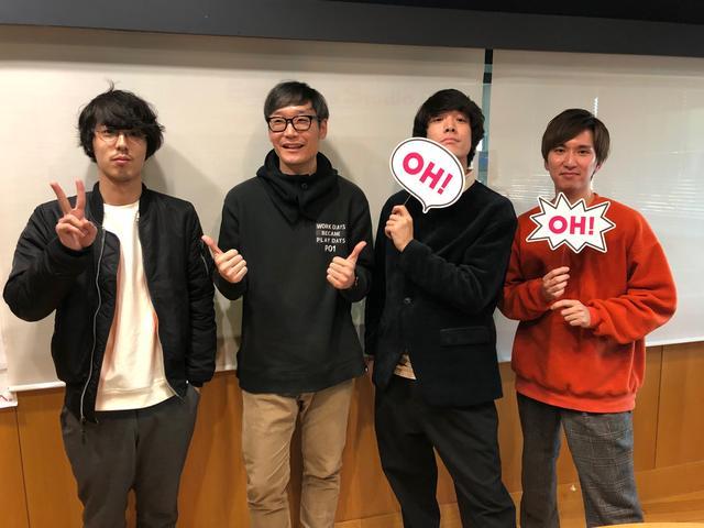 画像: 実はずっとスタジオに広瀬臣吾さんもいらっしゃいました!(笑) 一緒に出演して下さったらよかったのに(*'▽')