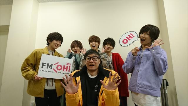 画像1: 2月7日 (木) 風男塾 風ベントサーキット supported by FM OH! Music Bit