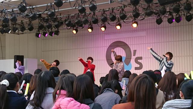 画像4: 2月7日 (木) 風男塾 風ベントサーキット supported by FM OH! Music Bit