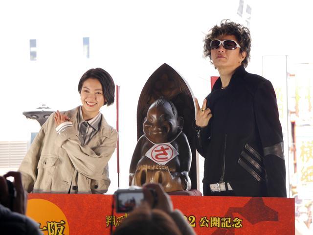 画像1: 2月13日(水):映画『翔んで埼玉』