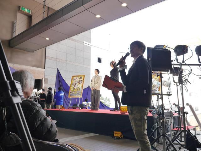 画像4: 2月13日(水):映画『翔んで埼玉』