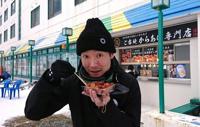 画像5: ☆鷲ヶ岳スキー場に行ってきました☆