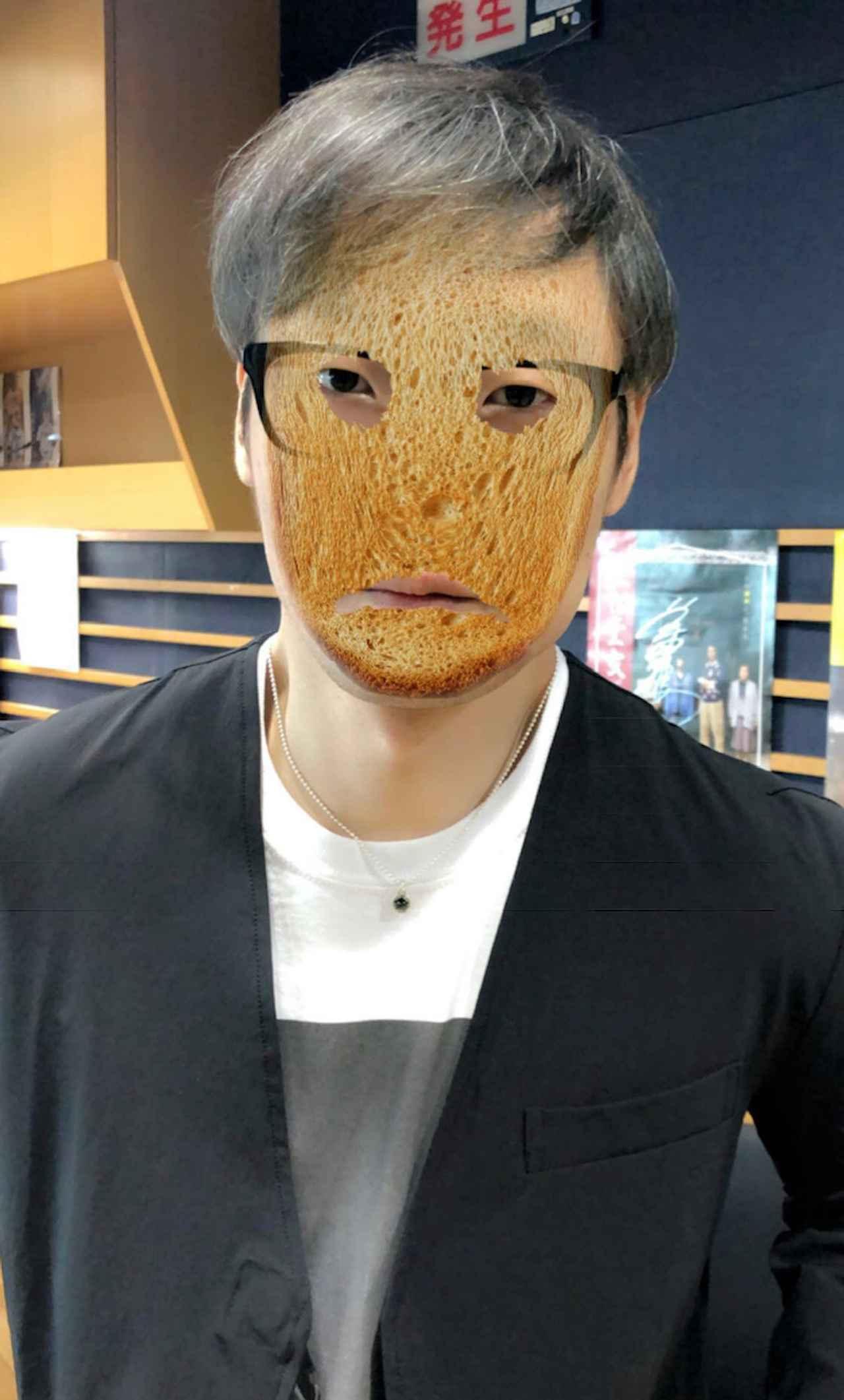 画像: 食パン!?