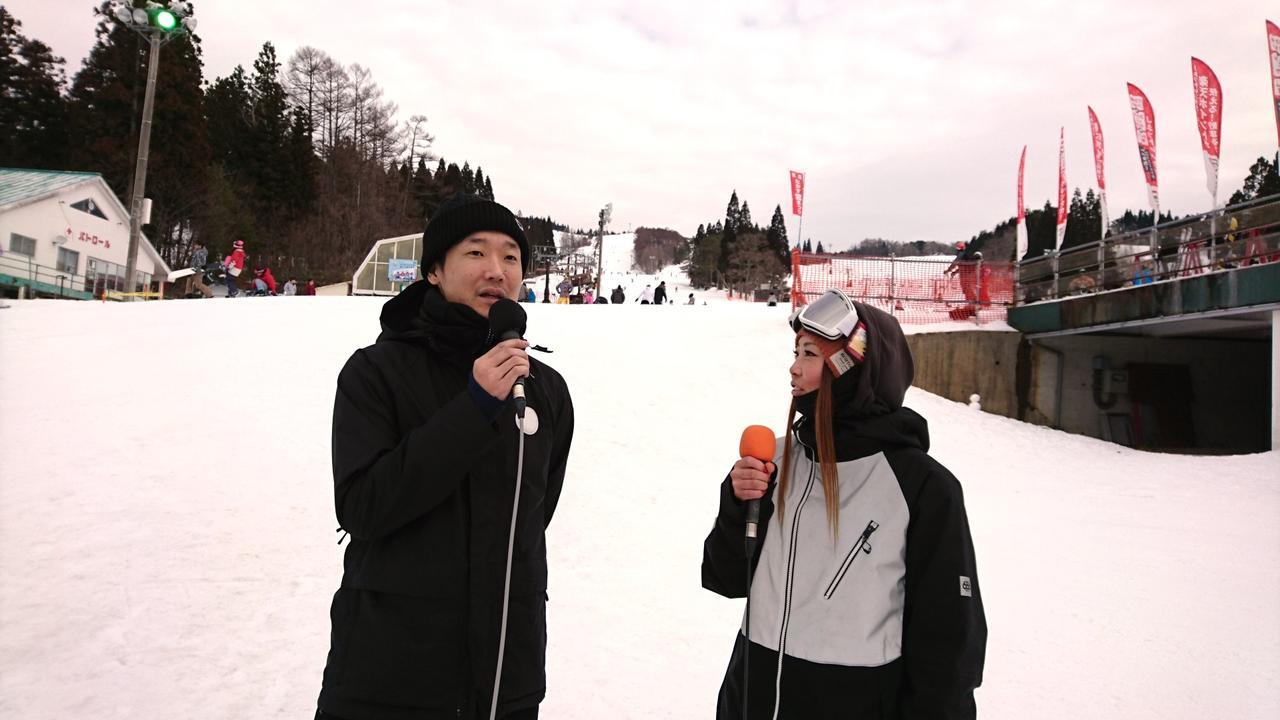画像3: ☆鷲ヶ岳スキー場に行ってきました☆