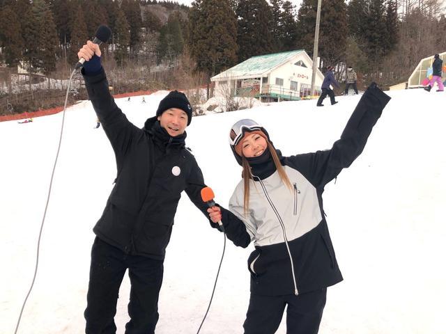 画像4: ☆鷲ヶ岳スキー場に行ってきました☆