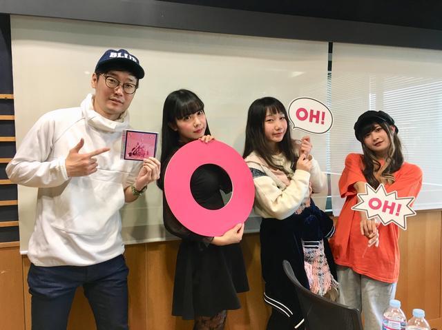 画像: 4月8日(月)GUEST : バンドじゃないもん!MAXXNAKAYOSHI