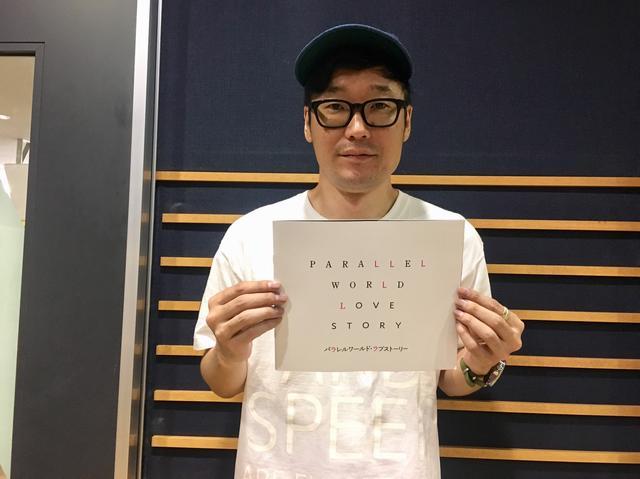 画像: 5月28日(火)GUEST : 玉森裕太