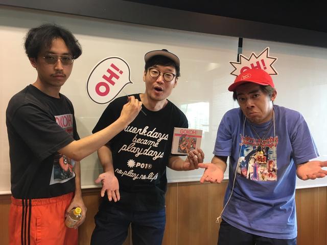 画像: 7月4日(木)GUEST : 踊Foot Works
