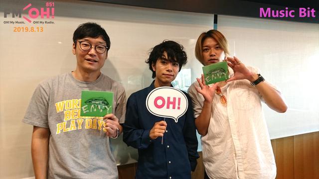 画像2: 8月13日(火)GUEST : カムラ ミカウ