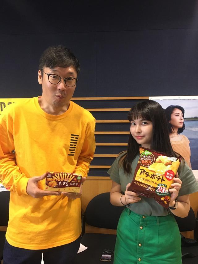 画像: 旬のお菓子と!今日はカラフルですね!!!