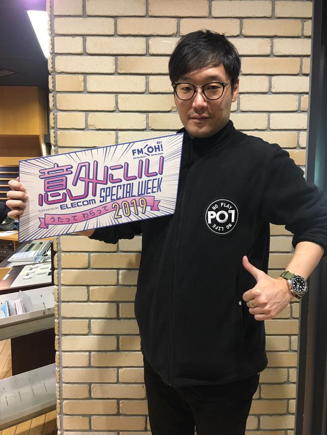画像: 12月10日(火)Music Bit