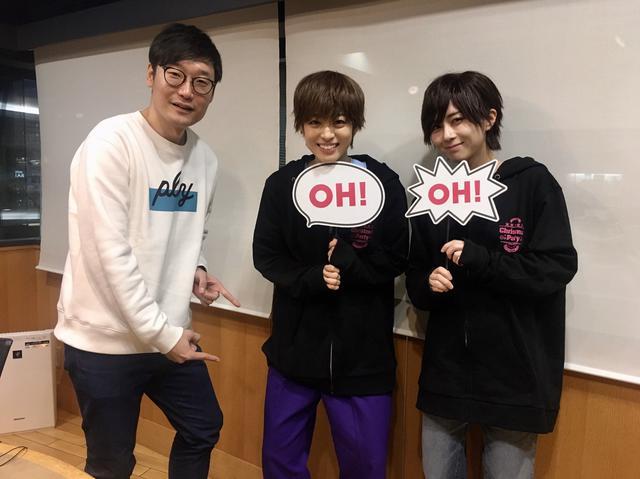 画像: 12月16日(月)GUEST➁ : 風男塾
