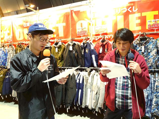 画像: 12月17日(火) 『京セラドームSNOW TOWN WHITE INFORMATION』