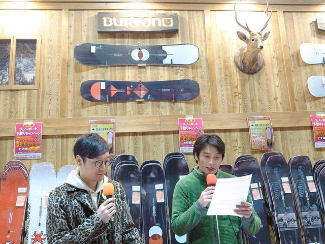 画像: 12月23日(月) 『京セラドーム SNOW TOWN WHITE INFORMATION』