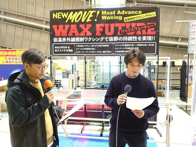 画像: 1月7日(火) 『京セラドームSNOW TOWN WHITE INFORMATION』