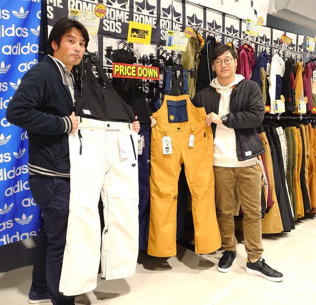 画像: 1月13日(月) 『京セラドーム SNOW TOWN WHITE INFORMATION』