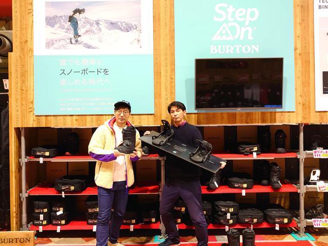 画像: 2月4日(火) 「京セラドーム SNOW TOWN WHITE INFORMATION」