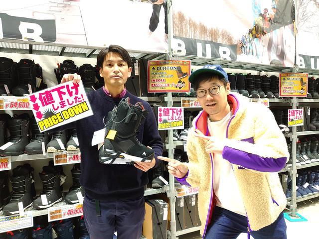 画像: 2月3日(月) 『京セラドームSNOW TOWN WHITE INFORMATION』