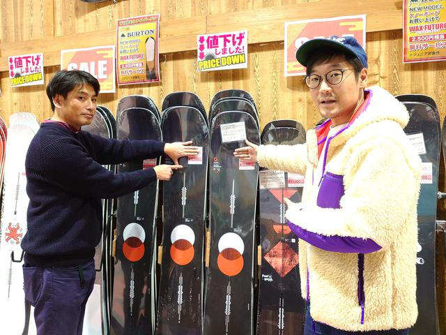 画像: 2月5日(水) 『京セラドームSNOW TOWN WHITE INFORMATION』