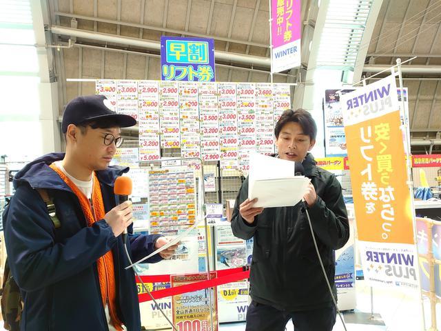 画像: 2月10日(月) 『京セラドームSNOW TOWN WHITE INFORMATION』