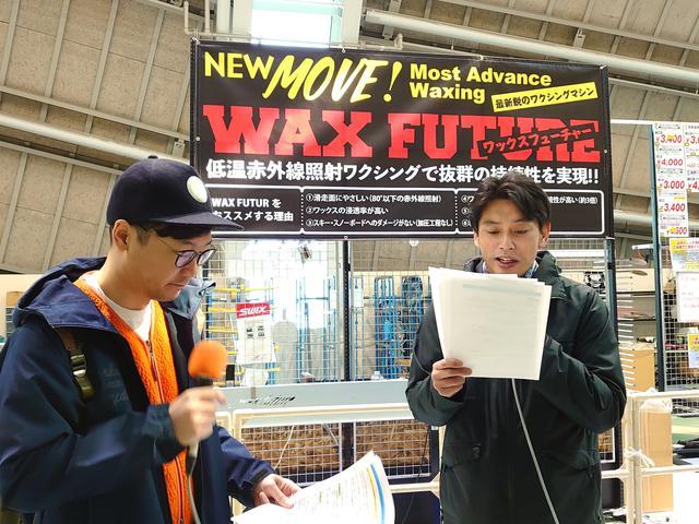 画像: 2月11日(火) 『京セラドームSNOW TOWN WHITE INFORMATION』